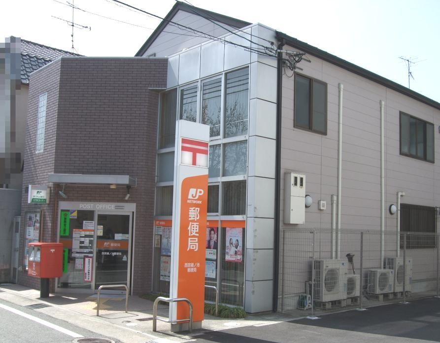 樋ノ池郵便局の画像