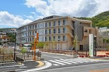 市立芦屋病院の画像