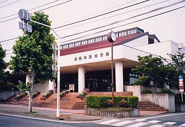 沼田市役所 市民体育館の画像1