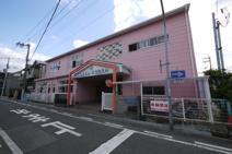 香櫨園幼稚園