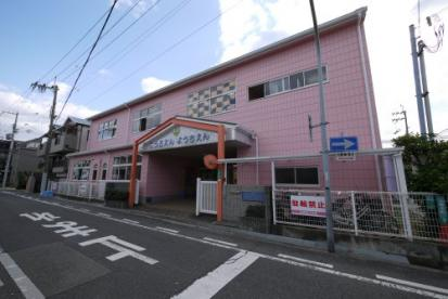 香櫨園幼稚園の画像1