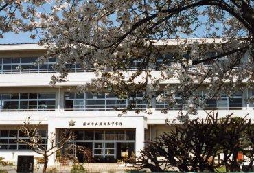 沼田市立沼田東中学校の画像1