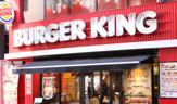 バーガーキング品川シーサイドフォレスト店