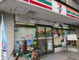 セブンイレブン 八千代宮坂店