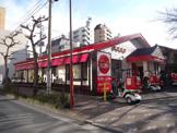ガスト 台東根岸店