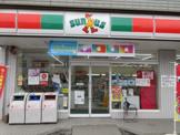 サンクス市川相之川店