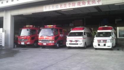 利根沼田広域消防本部中央消防署の画像1