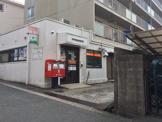 神戸鈴蘭台西郵便局