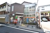 樋ノ池郵便局