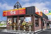 すき家第一京浜鮫洲店