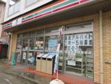 セブン−イレブン東船橋4丁目店