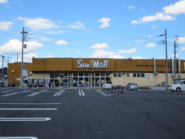 (株)サンモール 鍛冶町店の画像1