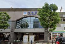 近鉄特急・近鉄大阪線・近鉄奈良線「布施」駅