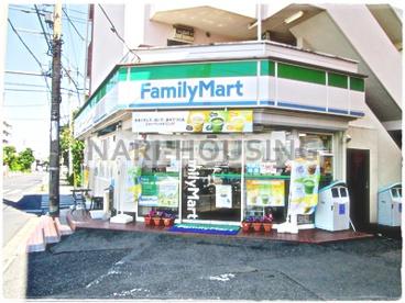 ファミリーマート武蔵村山大南店の画像1