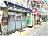 プライム薬局武蔵村山店