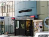 国立駅前交番