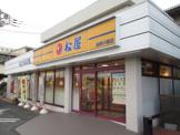 松屋大森町店