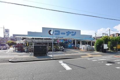 コーナン 武庫川店の画像1