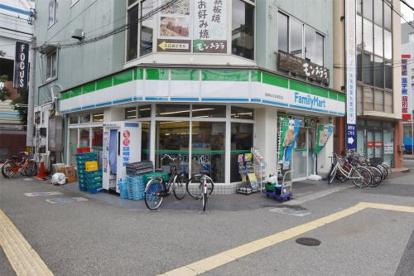ファミリーマート 阪神なるお駅前店の画像1