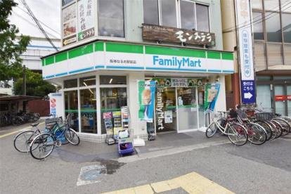ファミリーマート 阪神なるお駅前店の画像2