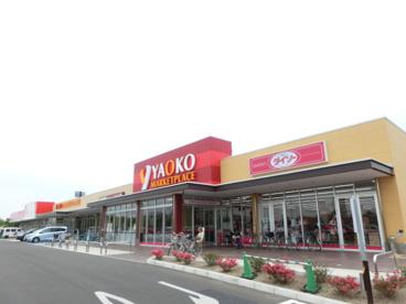 ザ・ダイソー ヤオコー鴻巣免許センター前店の画像1