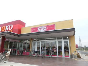 ザ・ダイソー ヤオコー鴻巣免許センター前店の画像3