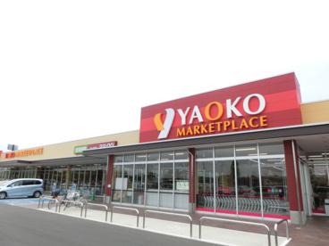 ザ・ダイソー ヤオコー鴻巣免許センター前店の画像4