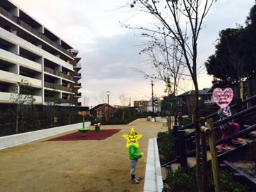 ふじ公園 brillia city千里丘隣の画像1