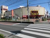 MEGAドン・キホーテ 北鴻巣店