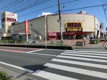 MEGAドン・キホーテ 北鴻巣店の画像1