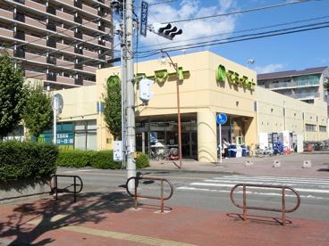 マミーマート北鴻巣店の画像1