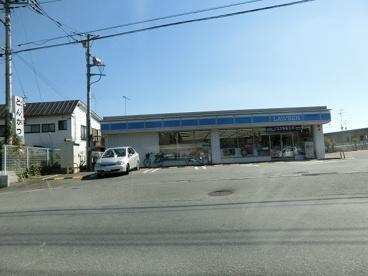 ローソン東松山沢口町の画像1