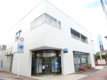 東和銀行鴻巣支店の画像1