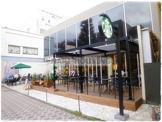 スターバックス・コーヒー 国立店