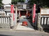 下根岸稲荷神社