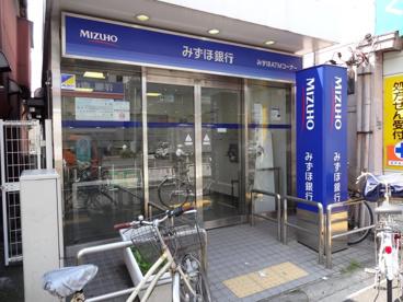 みずほ銀行 三ノ輪駅出張所(ATM)の画像1