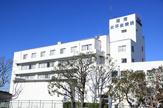 湘南太平台病院