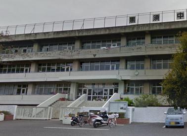 入間市立黒須中学校の画像1