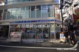 ローソン 外神田三丁目店