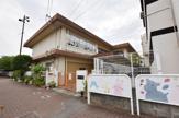 市立 上ヶ原幼稚園