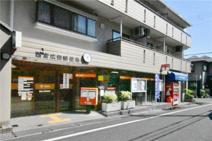 西宮広田郵便局
