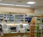 ローソンサテライト 循環器呼吸器病センター店