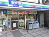 スリーエフ千駄木店