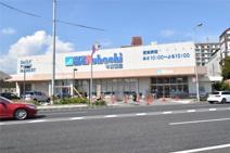 スーパーマルハチ 甲武橋店