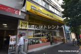 ハナマサ湯島店