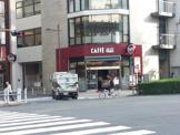 カフェ ベローチェ 上野三丁目店