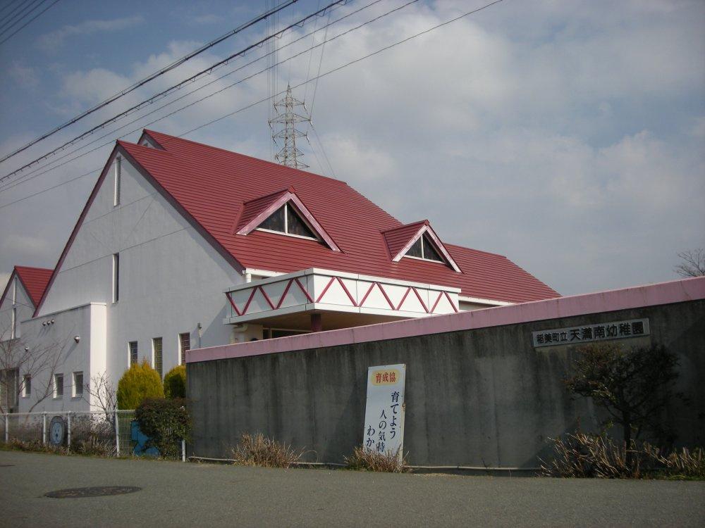 天満南幼稚園の画像