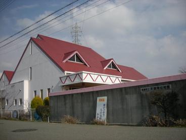 天満南幼稚園の画像1
