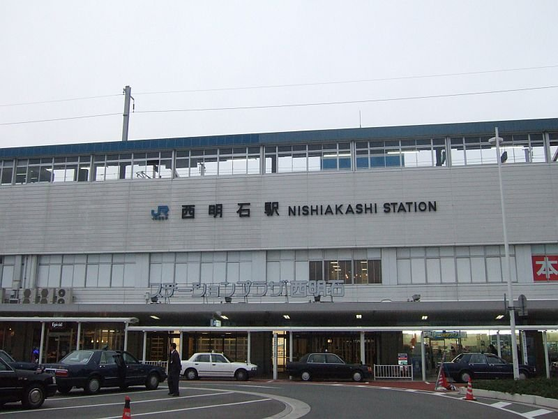 JR西明石駅の画像