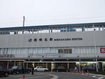 JR西明石駅の画像1